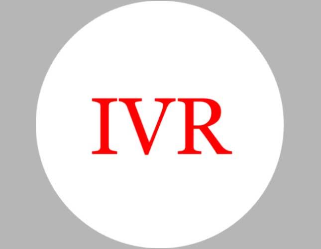 IVR在voip电话系统的应用与价值