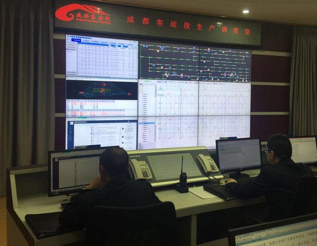 铁路应急通信调度系统