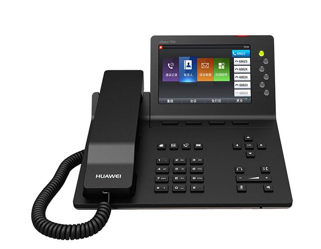 华为eSpace7950网络电话机
