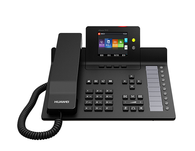 华为eSpace7910网络IP电话机