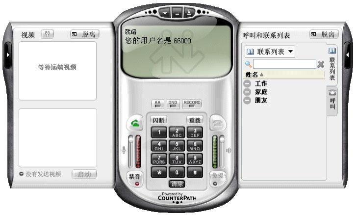 ebeam中文说明书