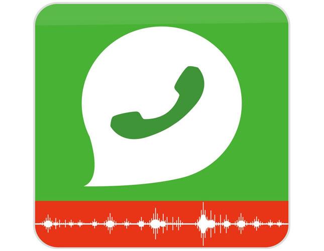 UC网络IP电话录音