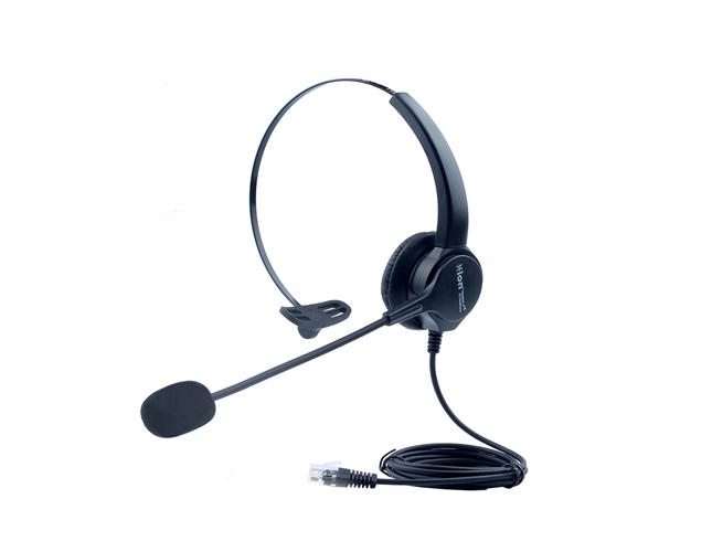 北恩FOR630电话耳机