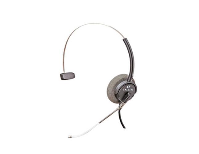 科特尔电话耳麦H250
