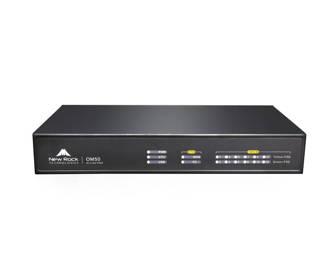 IPPBX-OM500