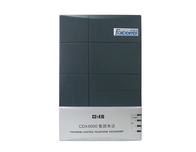 CS+416集团程控电话交换机