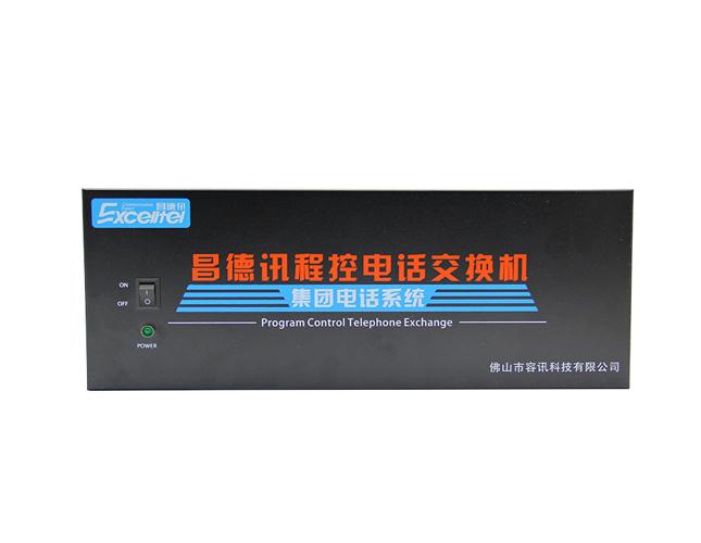 CDX8000-TP848电话交换机