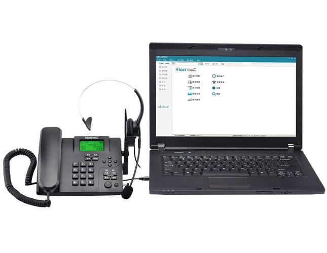 北恩U880无线座机电话管理