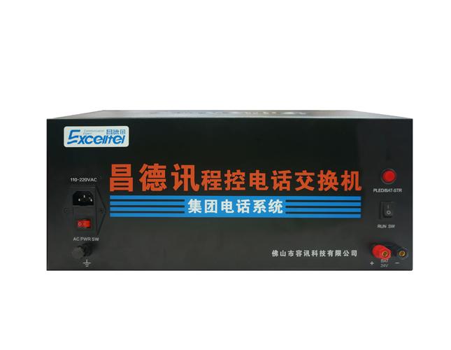 CDX8000-D256A程控电话交换机
