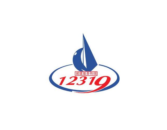 12319数字城管电话系统