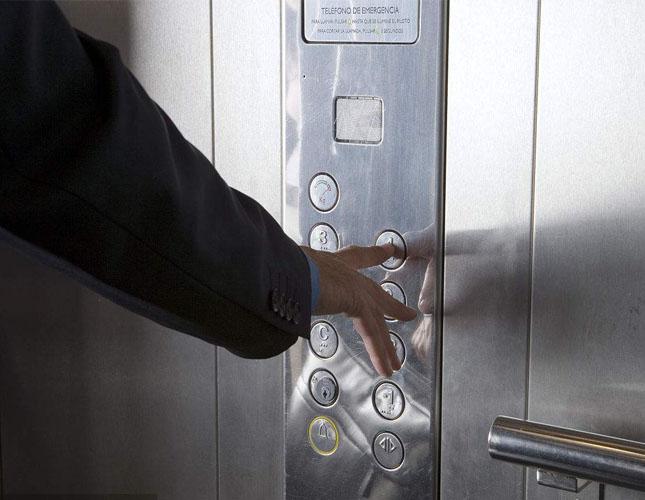 电梯五方对讲系统方案