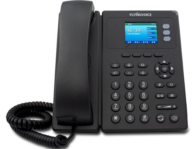 WIFI无线电话机FIP11C
