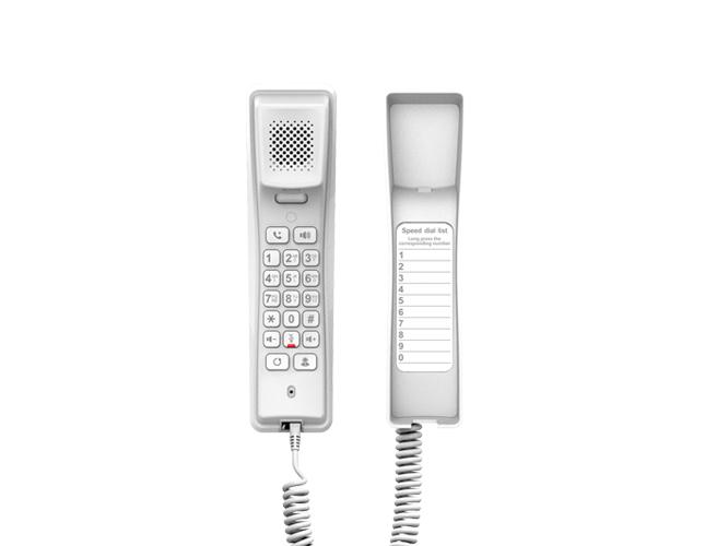 方位H2U酒店ip话机