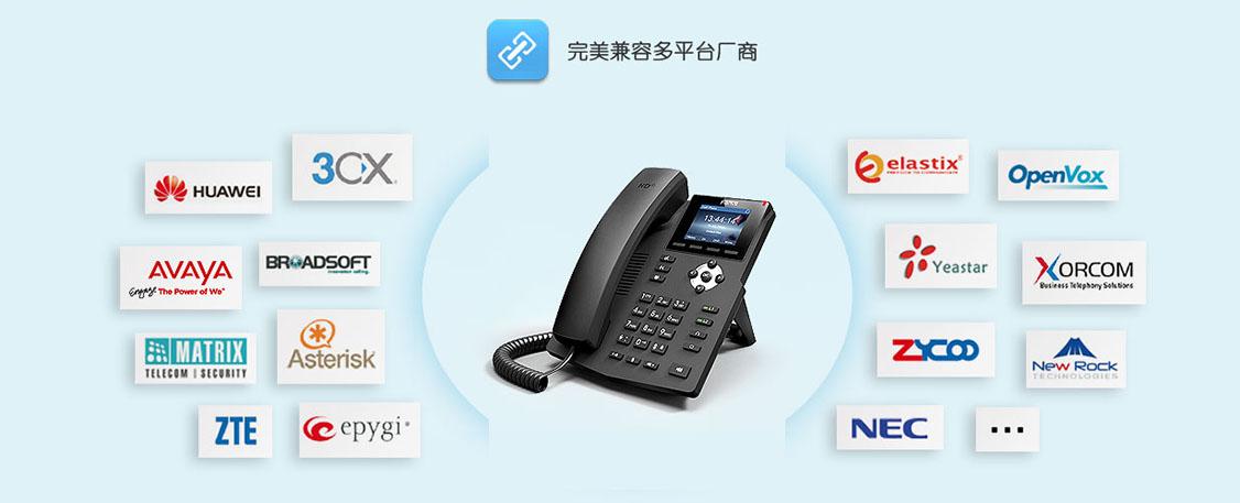 方位IP电话机X3S/G兼容性