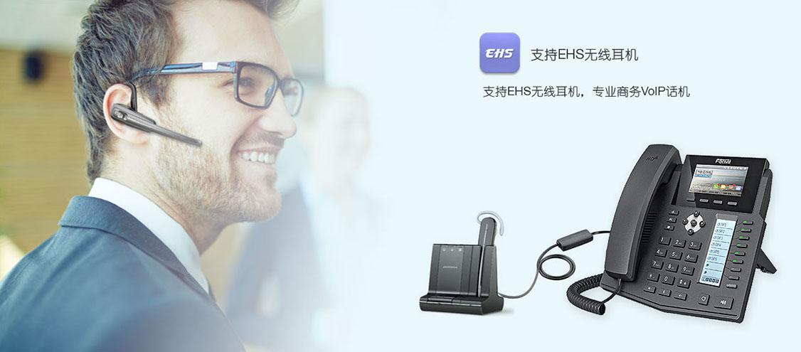 方位X5S支持无线耳机