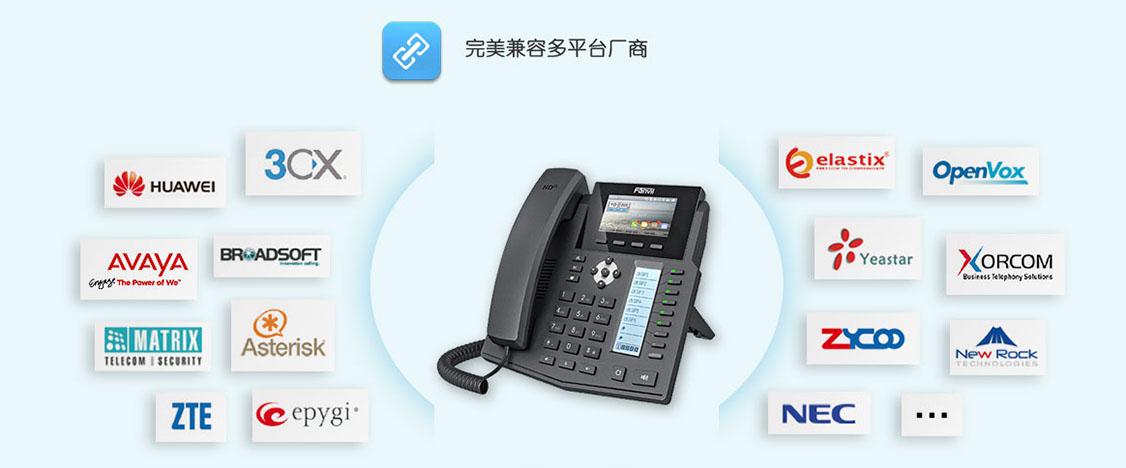 方位X5S网络IP电话机兼容设置
