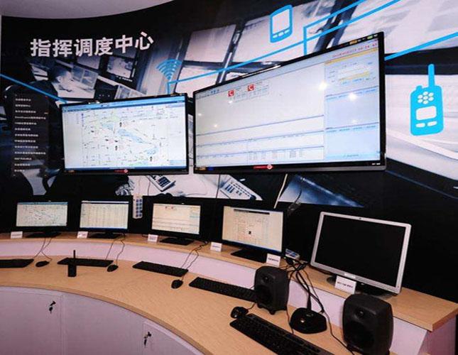 政府应急指挥调度系统方案